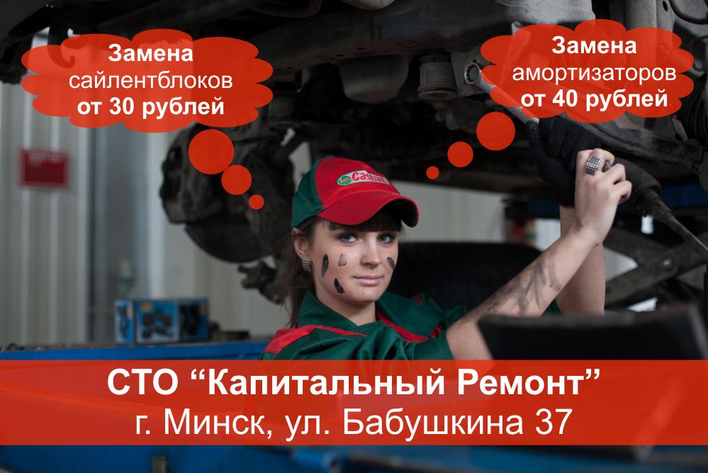 Ремонт однокомнатной квартиры в Киеве - VIP-Remont